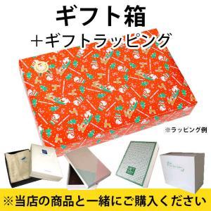 ギフト 箱 ギフトケース(贈り物時のギフトケース)ギフト包装も同時に行います。|futon