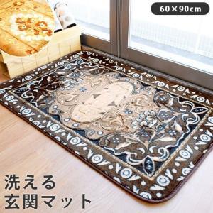 玄関マット 55×85cm ローズ柄 室内 アクリル100% インテリアマット ルージュ|futon