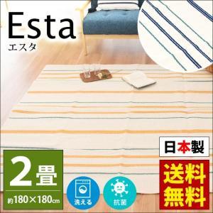 洗えるラグ 2畳 180×180cm 日本製 抗菌 春夏 タオル地 ラグマット オレゴン|futon