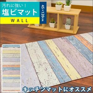 キッチンマット 45×120cm 防水 防滴 汚れにくい 塩ビ マット アンティーク風 ウォール|futon