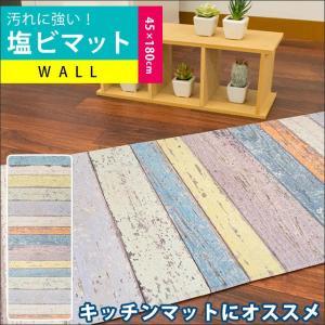 キッチンマット 45×180cm 防水 防滴 汚れにくい 塩ビ マット アンティーク風 ウォール|futon