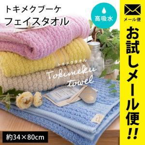 今治タオル フェイスタオル 34×80cm 古今 ここん (こきん) 日本製 3重ガーゼタオル 麻の葉柄 メール便|futon