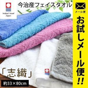 フェイスタオル 34×100cm japanese style 日本製 表ガーゼ&裏パイル 和の香 てぬぐい メール便 futon