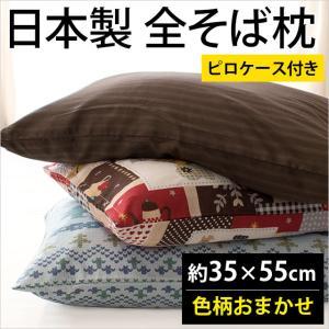 硬めの枕がお好みの方に人気!昔ながらの「そば枕」  吸湿性・通気性に優れた「そばがら」を中身に使用し...