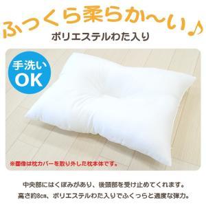 洗える枕 まくら キャラクター 子供 ジュニア枕の詳細画像1