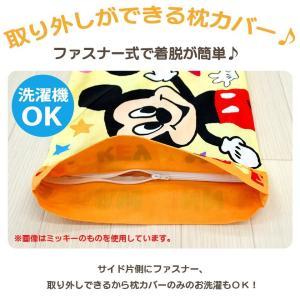 洗える枕 まくら キャラクター 子供 ジュニア枕の詳細画像2