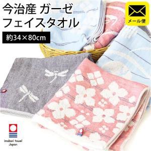 今治タオル フェイスタオル 日本製 DOUBLE STAR materi ライトガーゼ 4重ガーゼ タオル メール便|futon