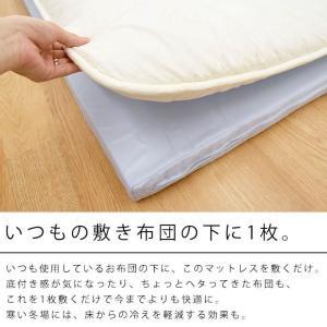 マットレス シングル 折りたたみ 日本製 三つ折りの詳細画像3