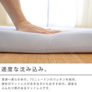 マットレス シングル 折りたたみ 日本製 三つ折りの詳細画像4