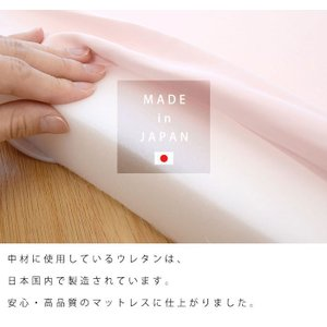 マットレス シングル 折りたたみ 日本製 三つ折りの詳細画像5