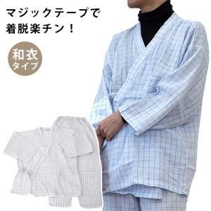 パジャマ 和衣 メンズ 介護 入院 綿100%ガーゼ マジックテープ 長袖 長ズボン 紳士パジャマ Mサイズ Lサイズ|futon