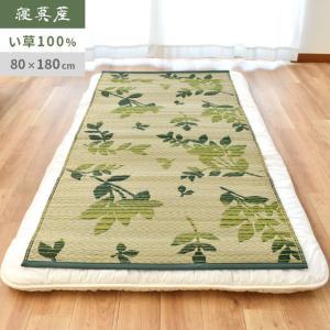 い草マット シングル 寝ござ シーツ 夏用 敷パッド 涼感マット クールマット 木の葉|futon