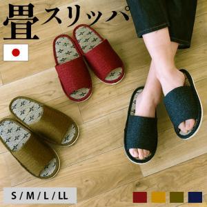 畳スリッパ い草スリッパ 日本製 洗える 前開きスリッパ M...