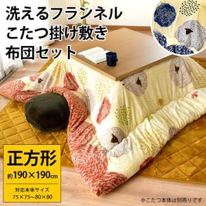 西川リビング こたつ布団 長方形 大判 200×240cm 日本製 彦根更紗 裏アクリルボア こたつ薄掛け布団|futon