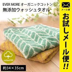バスタオル 60×120cm オーガニックコットン 綿100% タオル ゆうメール便|futon