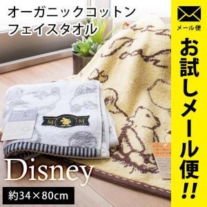 ディズニー フェイスタオル 34×80cm ミッキーマウス ミニーマウス 綿100% タオル ゆうメール便|futon