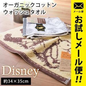 ディズニー ハンドタオル 34×35cm ミッキーマウス ミニーマウス 綿100% ウォッシュタオル ゆうメール便|futon