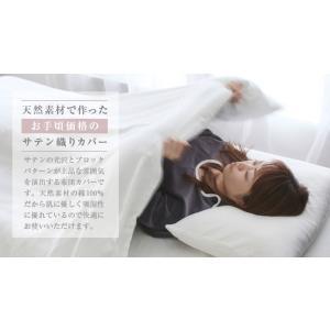 送料無料 サテン 枕カバー 43x63 綿100% ピロケース まくらカバー|futoncolors|02