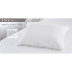 送料無料 サテン 枕カバー 43x63 綿100% ピロケース まくらカバー|futoncolors|03
