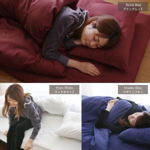 送料無料 サテン 枕カバー 43x63 綿100% ピロケース まくらカバー|futoncolors|05