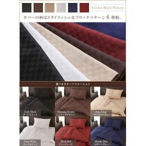 枕カバー サテン 43x63 綿100% ピロケース まくらカバー|futoncolors|06
