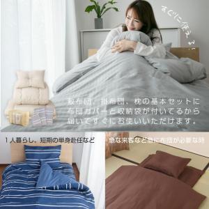 布団セット シングル 7点 掛け布団 敷き布団 枕 20柄から選べる カバー3点セット すぐに使える 抗菌防臭 防カビ|futoncolors|11
