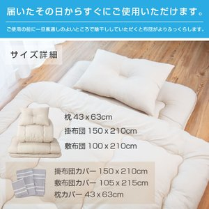 布団セット シングル 7点 掛け布団 敷き布団 枕 20柄から選べる カバー3点セット すぐに使える 抗菌防臭 防カビ 送料無料|futoncolors|12