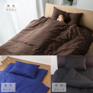布団セット シングル 7点 掛け布団 敷き布団 枕 20柄から選べる カバー3点セット すぐに使える 抗菌防臭 防カビ 送料無料|futoncolors|14