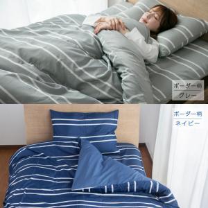 布団セット シングル 7点 掛け布団 敷き布団 枕 20柄から選べる カバー3点セット すぐに使える 抗菌防臭 防カビ|futoncolors|16