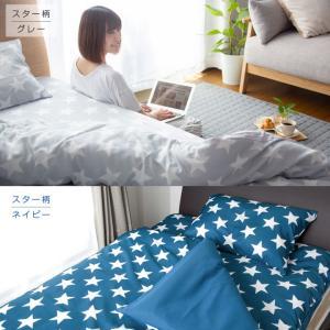 布団セット シングル 7点 掛け布団 敷き布団 枕 20柄から選べる カバー3点セット すぐに使える 抗菌防臭 防カビ|futoncolors|17
