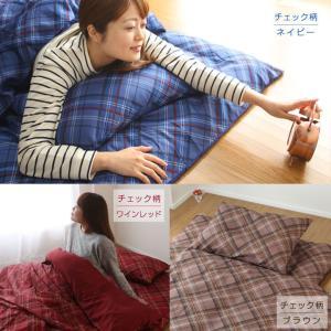 布団セット シングル 7点 掛け布団 敷き布団 枕 20柄から選べる カバー3点セット すぐに使える 抗菌防臭 防カビ 送料無料|futoncolors|18