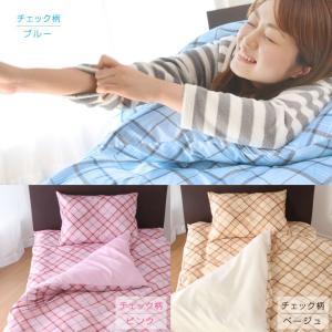 布団セット シングル 7点 掛け布団 敷き布団 枕 20柄から選べる カバー3点セット すぐに使える 抗菌防臭 防カビ|futoncolors|19