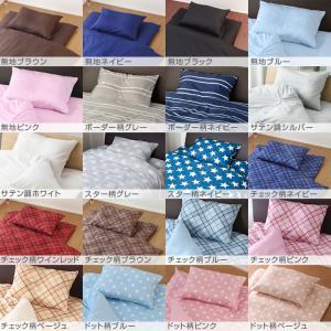 布団セット シングル 7点 掛け布団 敷き布団 枕 20柄から選べる カバー3点セット すぐに使える 抗菌防臭 防カビ 送料無料|futoncolors|03