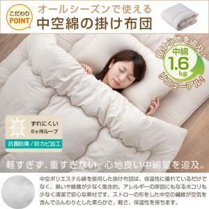 布団セット シングル 7点 掛け布団 敷き布団 枕 20柄から選べる カバー3点セット すぐに使える 抗菌防臭 防カビ 送料無料|futoncolors|05