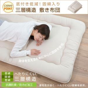 布団セット シングル 7点 掛け布団 敷き布団 枕 20柄から選べる カバー3点セット すぐに使える 抗菌防臭 防カビ 送料無料|futoncolors|06