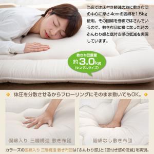 布団セット シングル 7点 掛け布団 敷き布団 枕 20柄から選べる カバー3点セット すぐに使える 抗菌防臭 防カビ|futoncolors|07