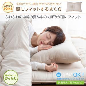布団セット シングル 7点 掛け布団 敷き布団 枕 20柄から選べる カバー3点セット すぐに使える 抗菌防臭 防カビ|futoncolors|08