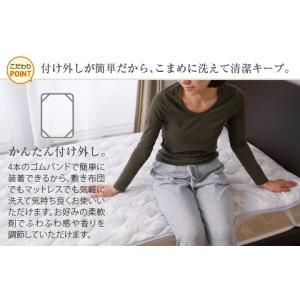 送料無料 発熱 フランネル 敷きパッド シング...の詳細画像4