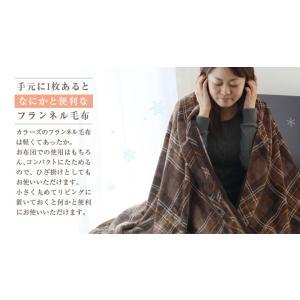 毛布 シングル フランネル毛布 抗菌防臭 ひざ掛けとしても使えるあったか毛布|futoncolors|03