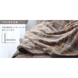 毛布 シングル フランネル毛布 抗菌防臭 ひざ掛けとしても使えるあったか毛布|futoncolors|04
