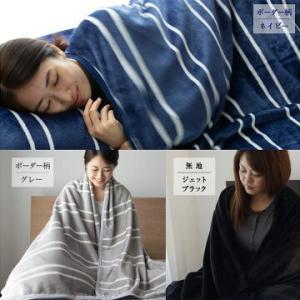 毛布 シングル フランネル毛布 抗菌防臭 ひざ掛けとしても使えるあったか毛布|futoncolors|05