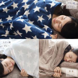 毛布 シングル フランネル毛布 抗菌防臭 ひざ掛けとしても使えるあったか毛布|futoncolors|06