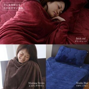 毛布 シングル フランネル毛布 抗菌防臭 ひざ掛けとしても使えるあったか毛布|futoncolors|07