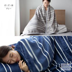 送料無料 フランネル毛布 セミダブルサイズ 抗...の詳細画像4