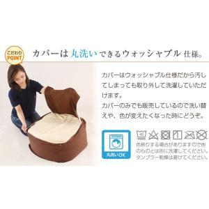 ビーズクッション Lサイズ  カバー付き 60×60×40cm 送料無料 ビーズ クッション ソファ 椅子|futoncolors|06