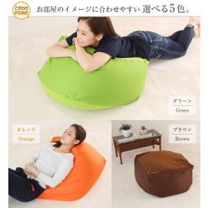 ビーズクッション Lサイズ  カバー付き 60×60×40cm 送料無料 ビーズ クッション ソファ 椅子|futoncolors|07