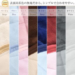 敷きパッド リバーシブル 敷きパッド シングル あったか 防ダニ オールシーズン使える 敷きパット 敷パット 冬 futoncolors 05
