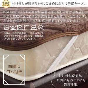 敷きパッド リバーシブル敷きパッド セミダブル  オールシーズンで使える 敷きパッド 敷きパット 敷パット futoncolors 04