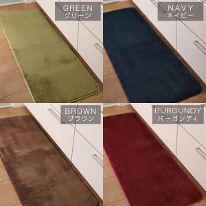 キッチンマット カーペット 洗える オールシーズン 60×240 防ダニ ラグマット 滑り止め付 フランネル ホットカーペット対応  床暖房対応|futoncolors|09