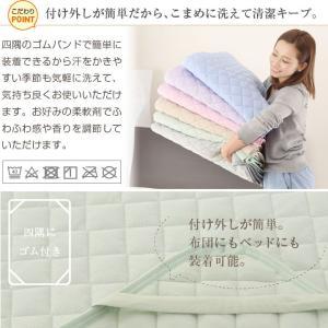 敷きパッド シングル  ひんやり素材とさらっと素材のリバーシブル 100×200cm 接触冷感 抗菌防臭 防ダニ ベットパッド|futoncolors|04